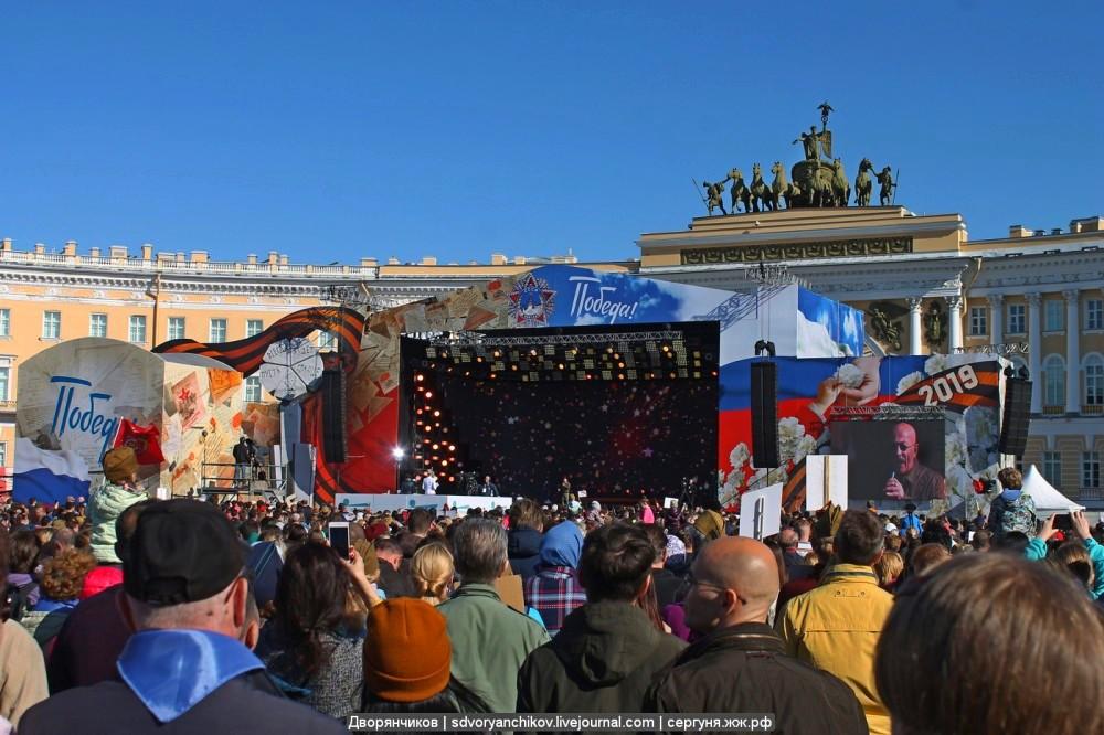 13. Концерт на Дворцовой площади. 9 мая 2019. Поёт Александр Розенбаум.
