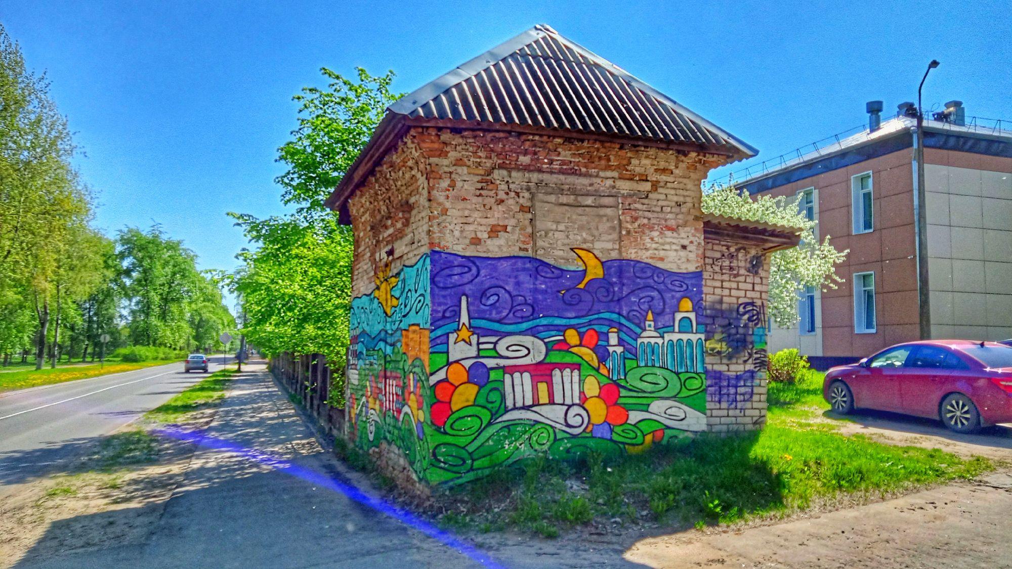 03. Граффити у старой больницы