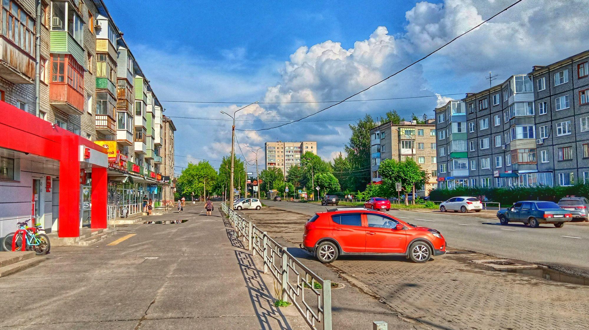 Коряжма после дождя. Проспект Ленина. 28 июня 2021