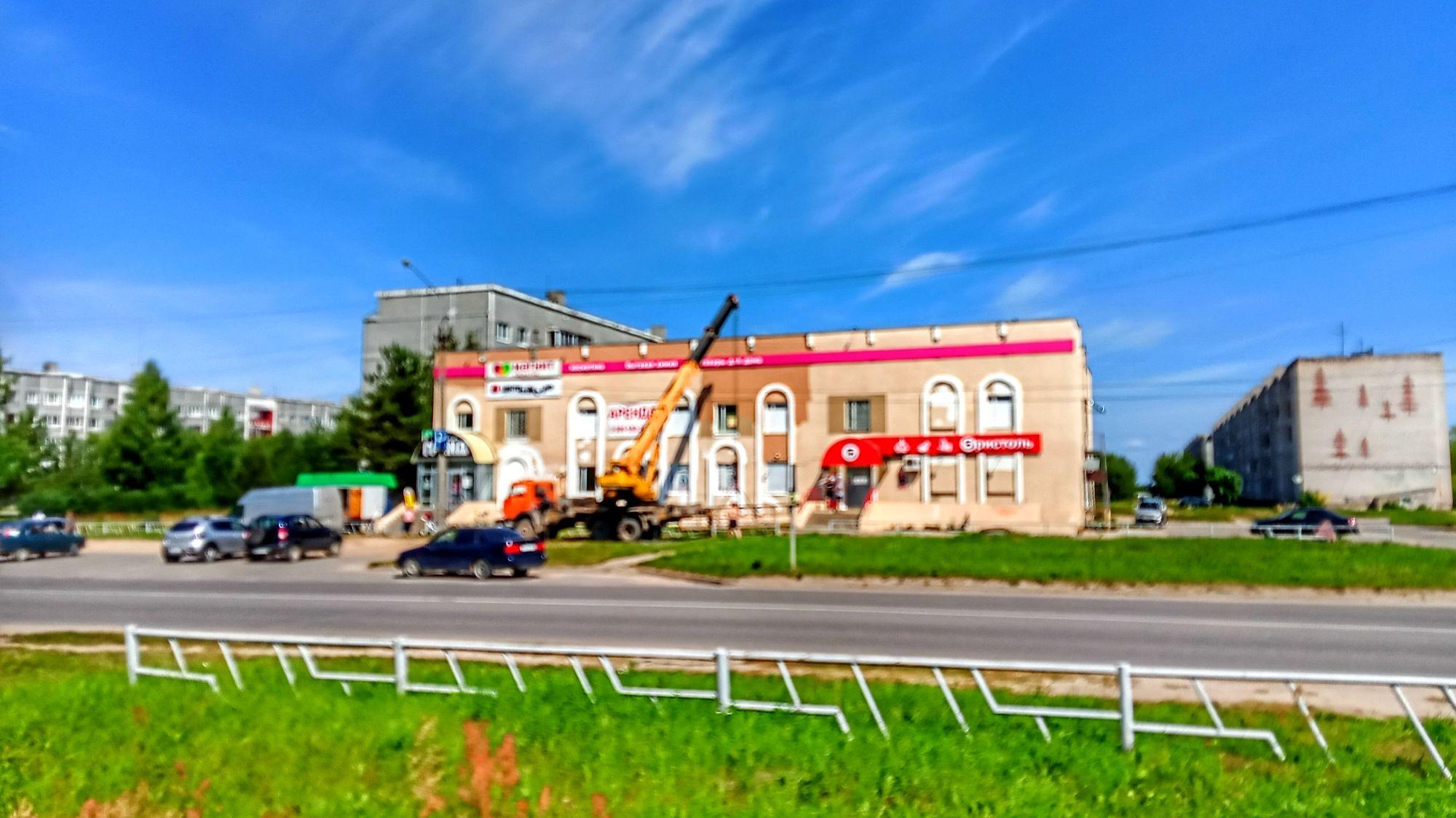 Коряжма. Косметический ремонт в Гранде. 15 июля 2021