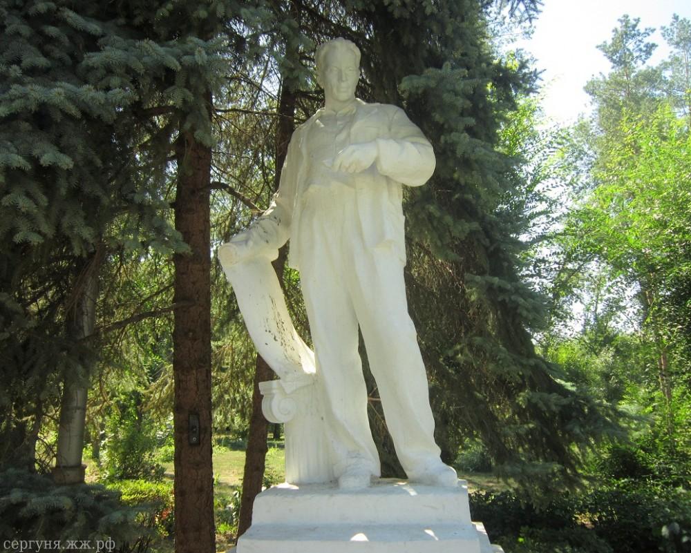 Волжский, городской парк