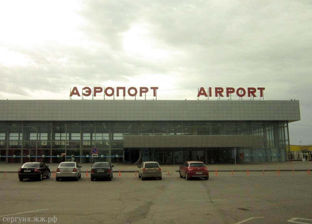 Волгоград, Аэропорт