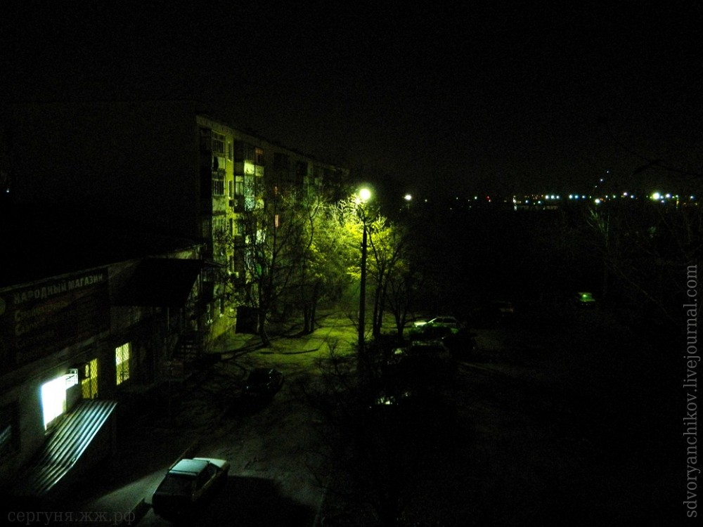 просто вечер во дворе