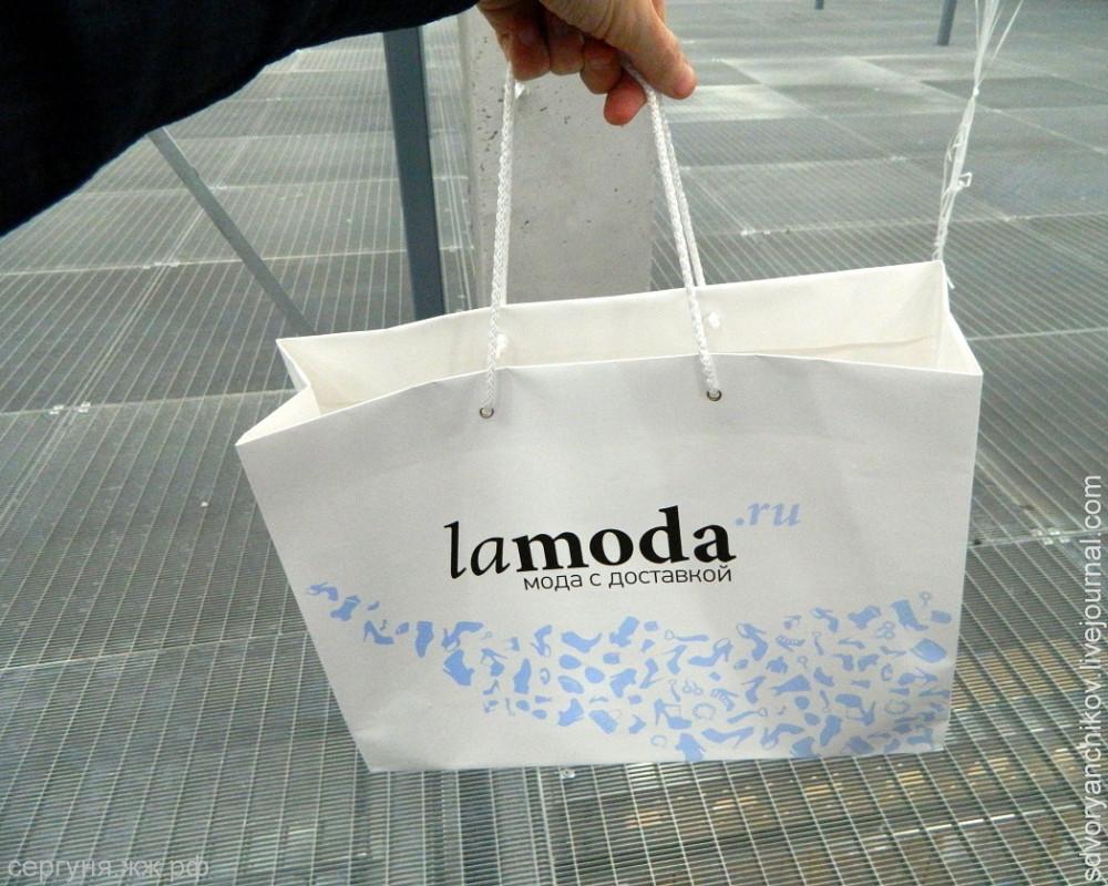 Все тайны Lamoda