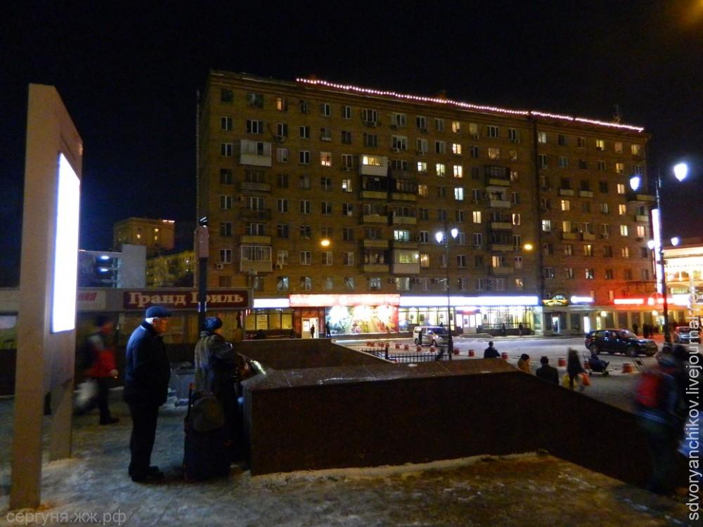Авиабилеты Ярославль Санкт Петербург дешевые от 3 985