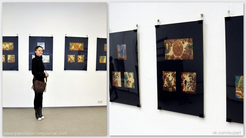 Творческие люди (№33) - Сюзанна Ориордан, Санкт-Петербург. Выставка Шестигранник - Питер 2013