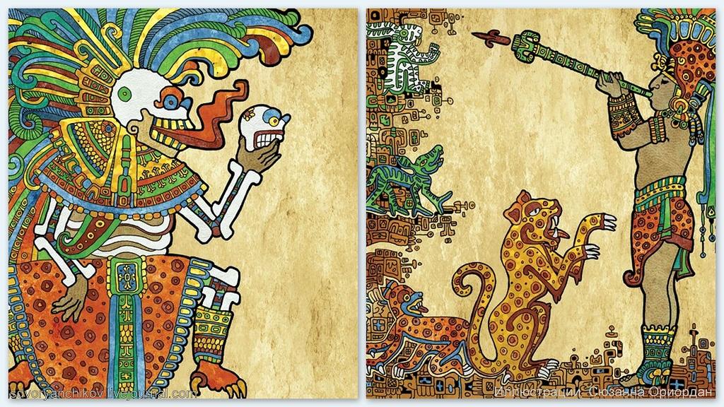 Творческие люди (№33) - Сюзанна Ориордан, (Санкт-Петербург) иллюстрации