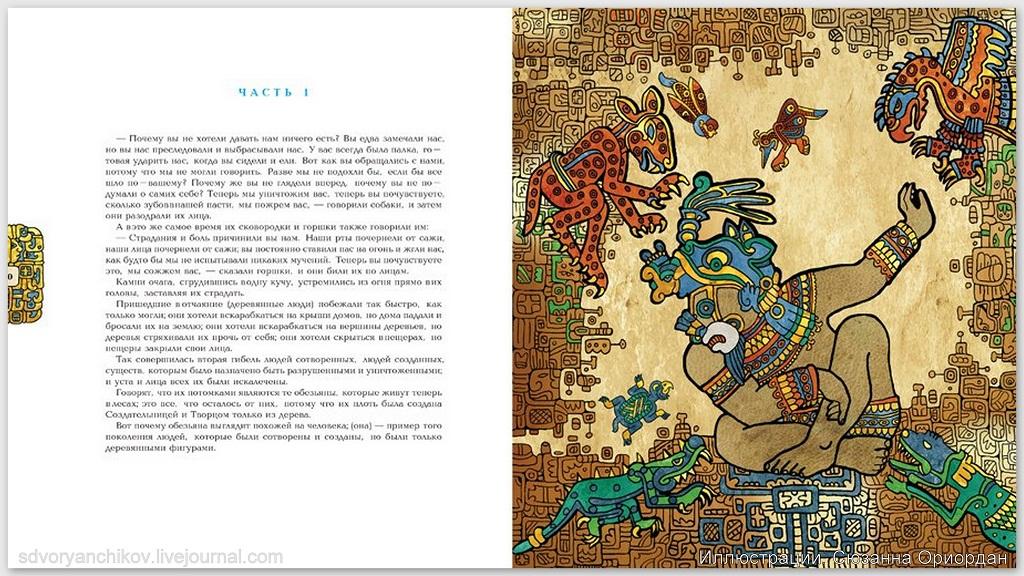 Творческие люди (№33) - Сюзанна Ориордан, (Санкт-Петербург) оформление