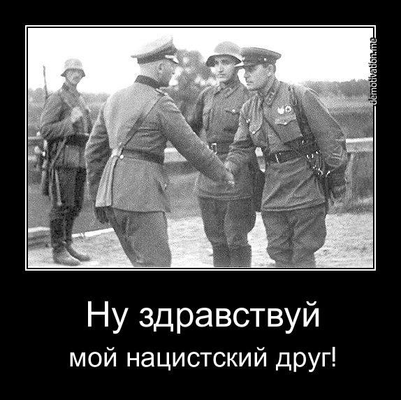 Поляки разыскивают в США украинца, подозреваемого в нацистских преступлениях - Цензор.НЕТ 9870