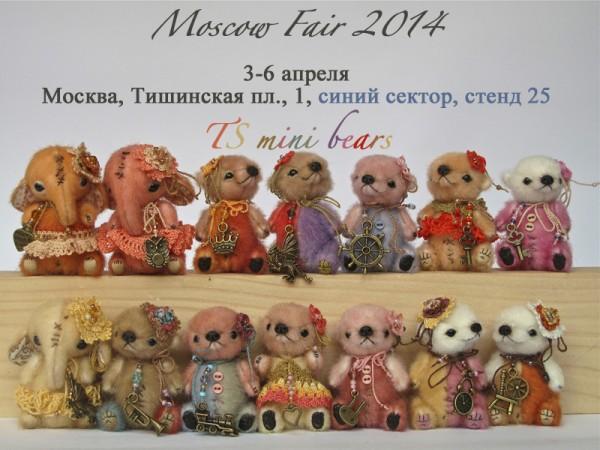 mosfair2014