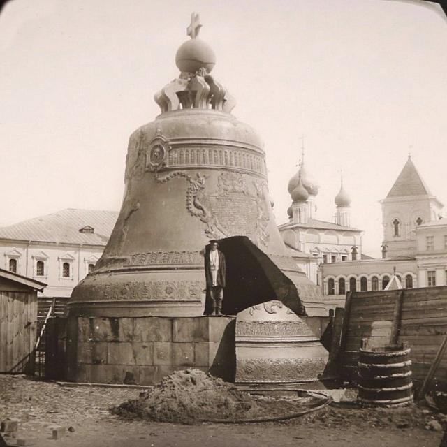 1870 Царь-колокол.jpg