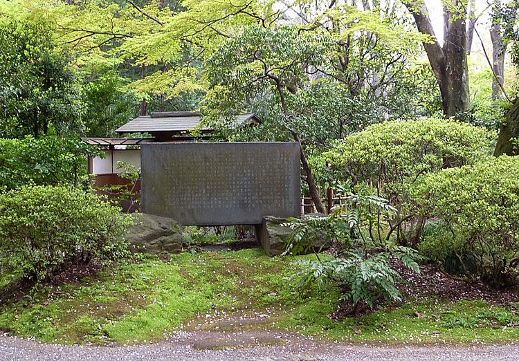 знак1938-Ивасаки