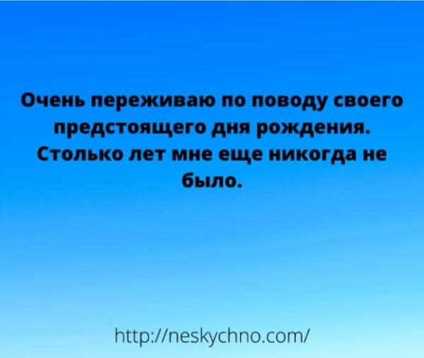 186525604_3822523141136338_7941079326435244436_n.jpg