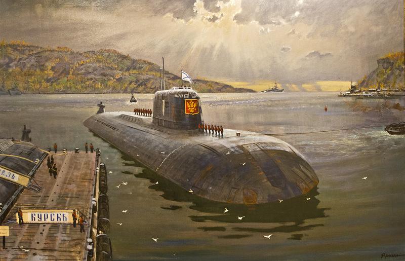 про подводную лодку курс