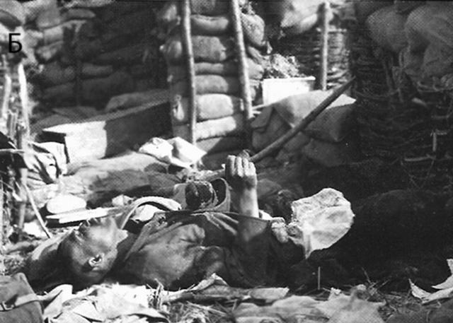 Французский солдат, погибший от хлора