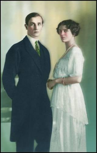 Юсупов с супругой
