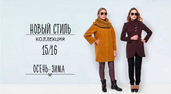 зимнее женское  пальто 2