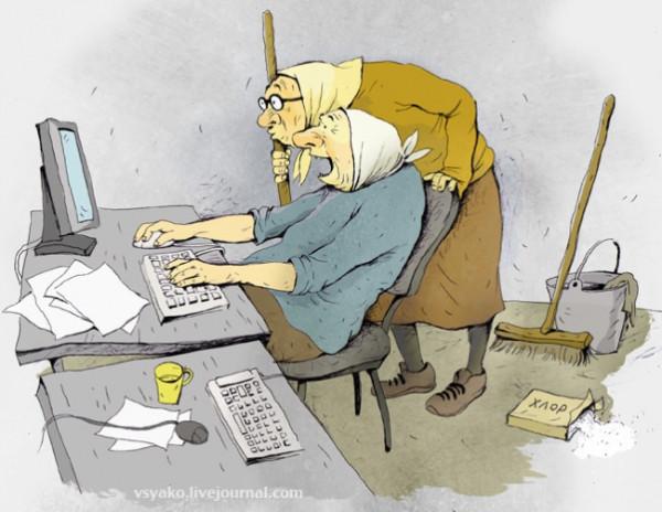 бабки в интернете
