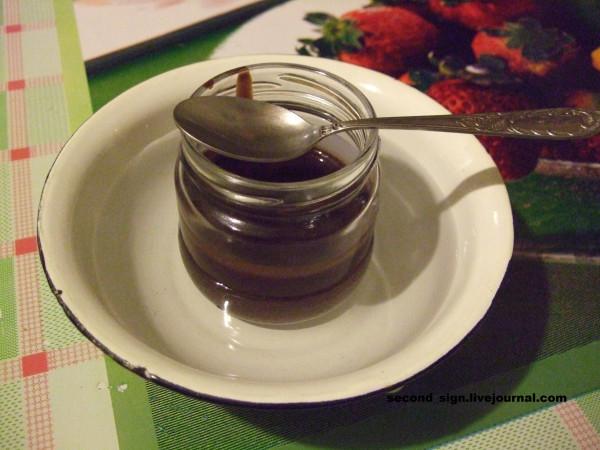 шоколадное масло от кашля