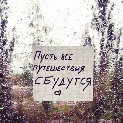 пожелание