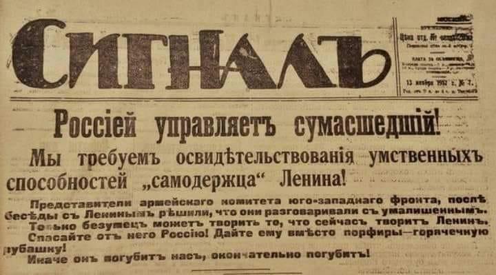 Юго-Западный фронт располагался на территории Правобережной Украины