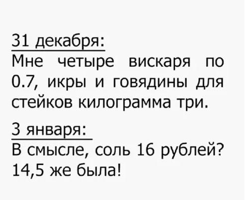 snip_20180106132041