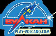 volcano_logo