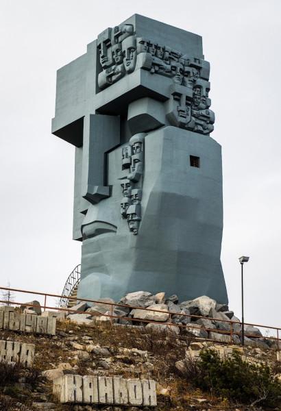 Magadan17