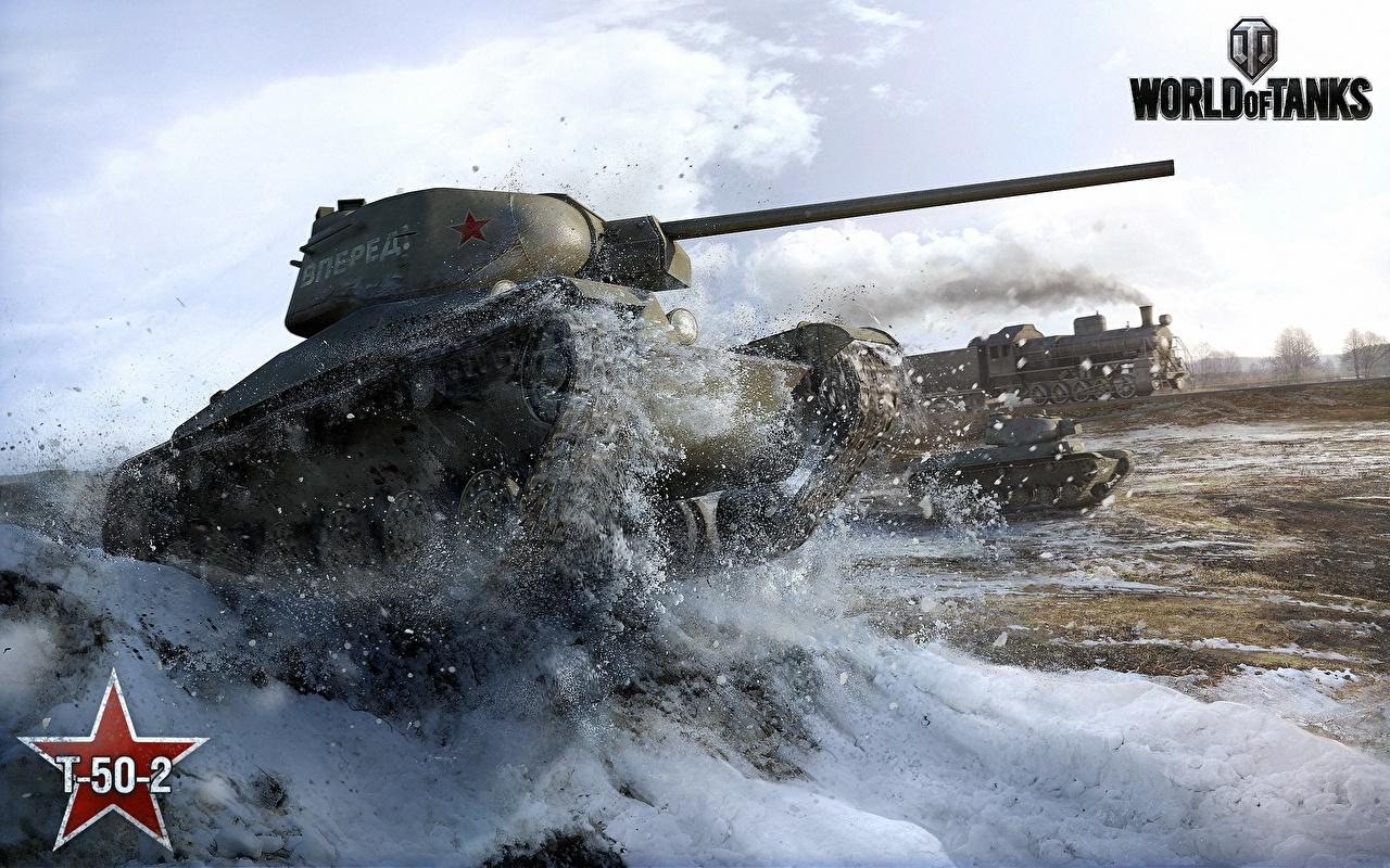 T-50-2_art