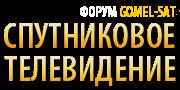 gsat_logo.png.841ffd26e588a08b043c17dd5636fa9e