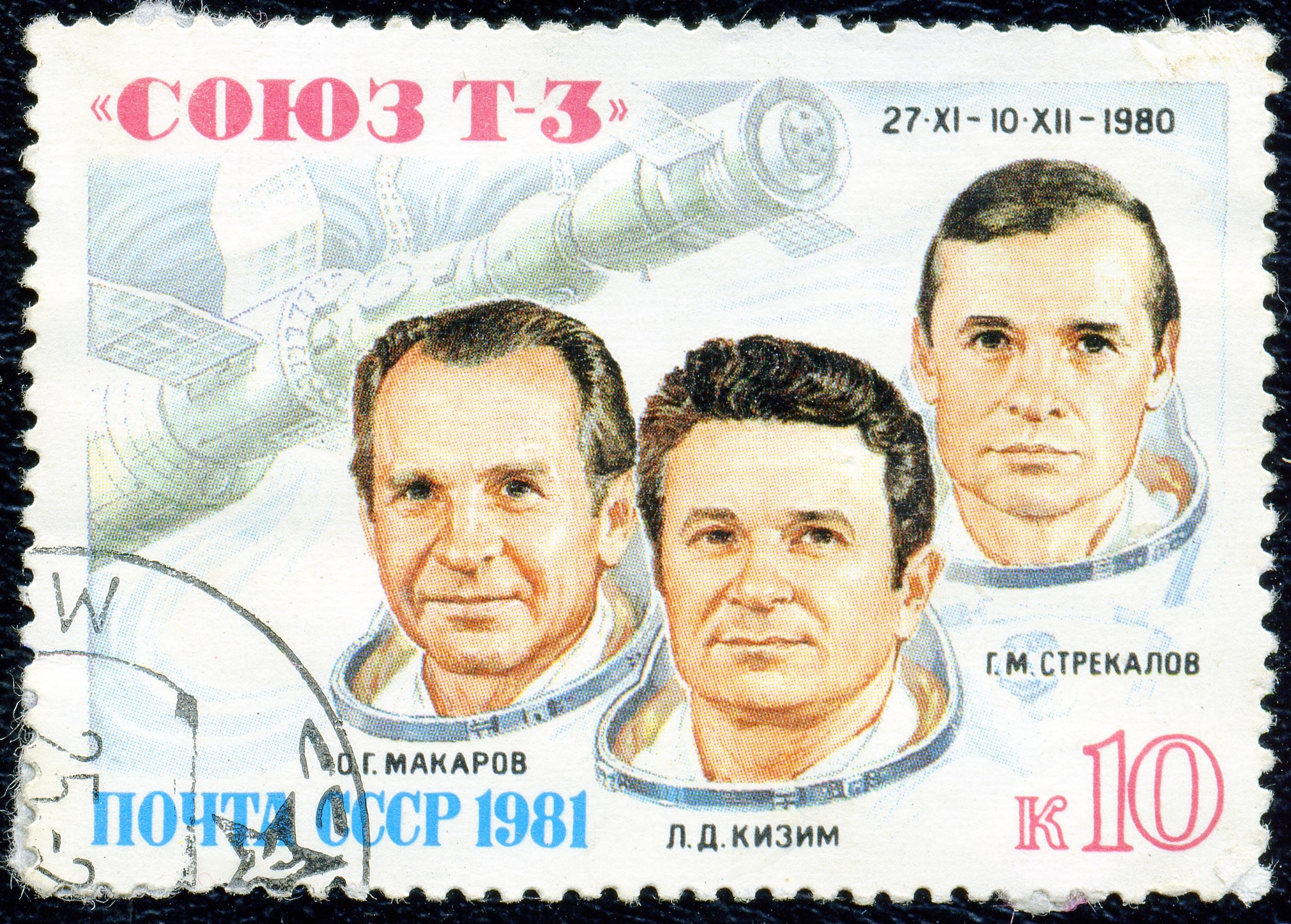 1981._Союз_Т-3,_Макаров,_Кизим,_Стрекалов