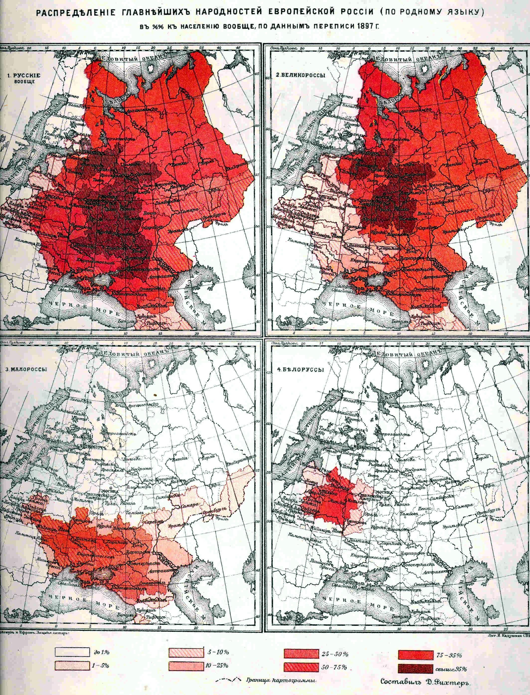 Ethnic_distribution_census-1897