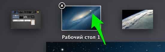 Снимок_экрана_2014-06-25_в_19_05_31