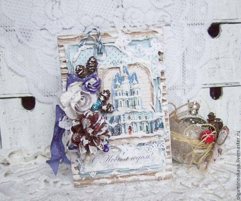 Поздравления открытки, открытки ольги краевой