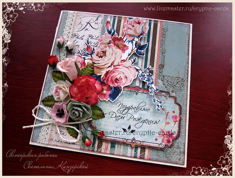 Открытка, кинзерская открытки