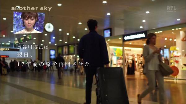 [バ]Another Sky (长谷川博己)20160729.mkv_001023470.jpg