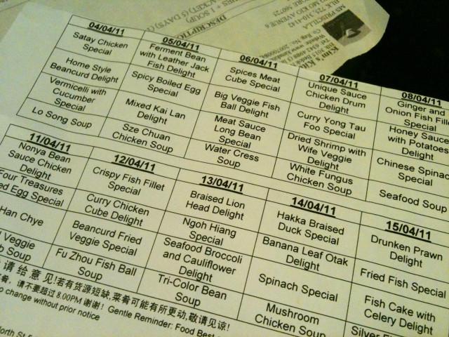 Kim S Kitchen Tingkat Day 1 Seishouai Livejournal