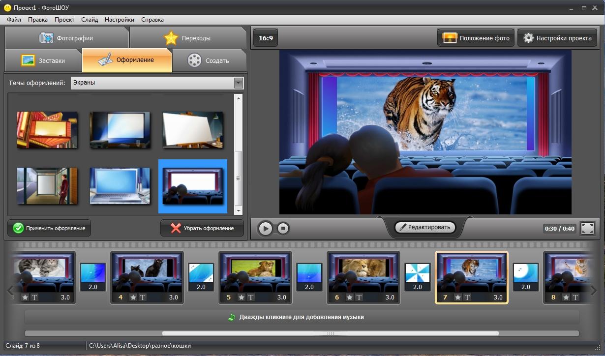 Скачать программу для создания видеороликов из фоток - truckinginstant.ru