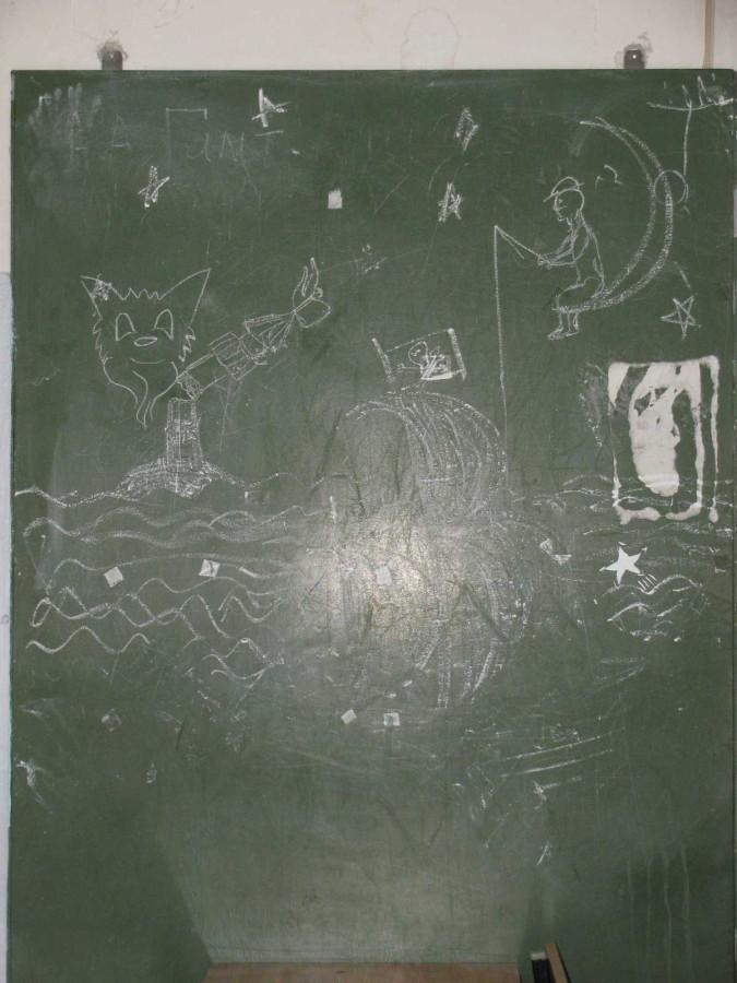 Рисунки на доске НГУ