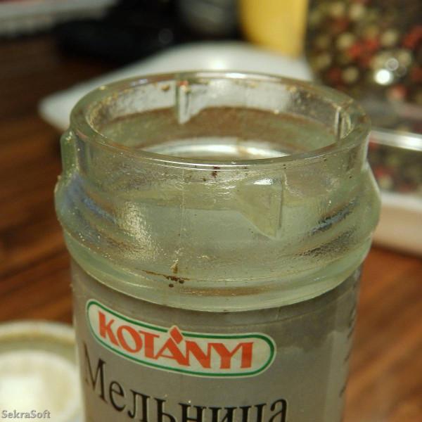 Мельница KOTANYI - горлышко