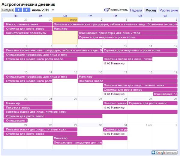 Астрологический календарь стрижки волос