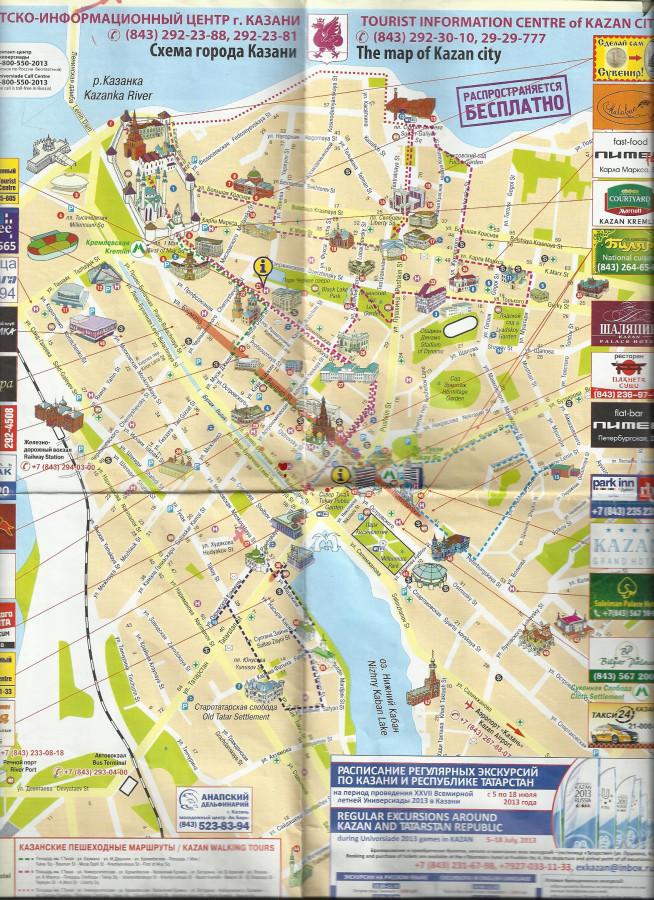 Карта города 1