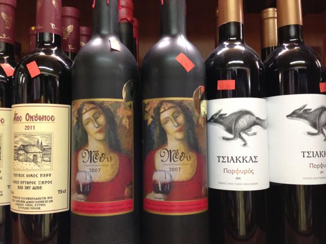 Картинки по запросу кипрское вино