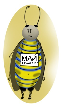 Пчелка Май