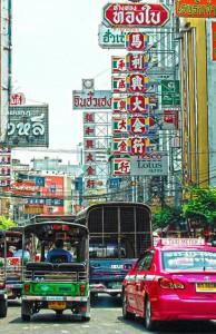 Дауншифтинг Таиланд 4