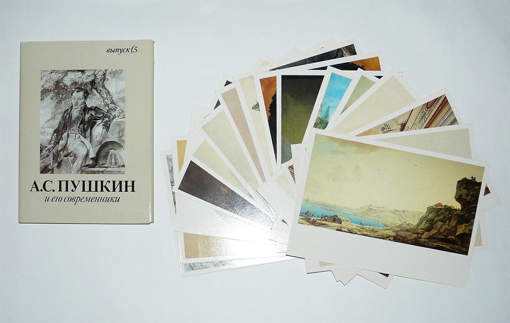 Набор открыток пушкин, открытки