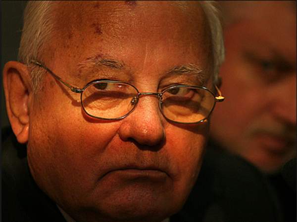 Горбачёв сознательно разрушал СССР - по какой статье его следует судить (часть II)