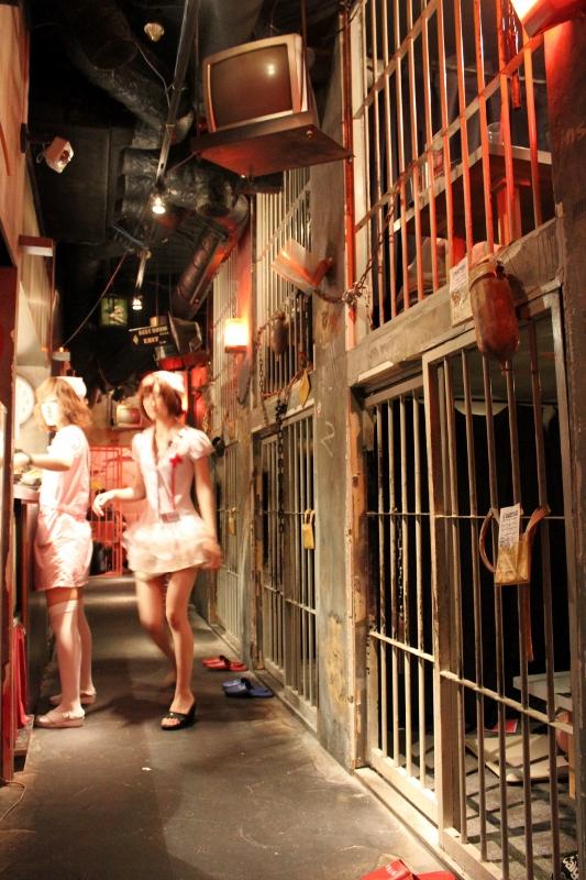 4  Alcatraz E.R. – Medical Prison Restaurant1.jpg