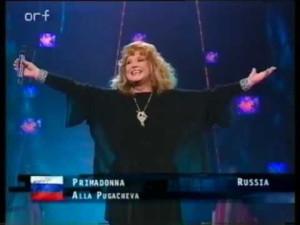1997  evrovision3.jpg