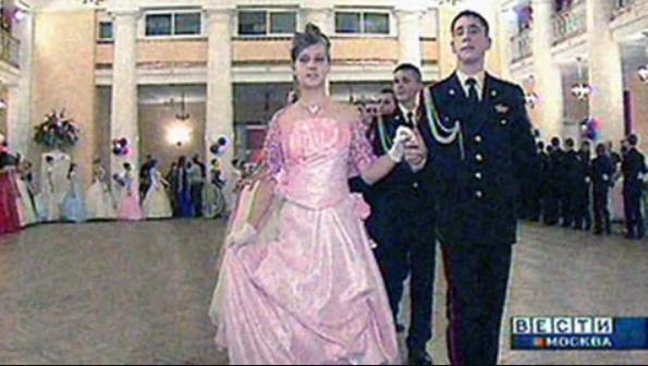 1   Cadets 2006.PNG